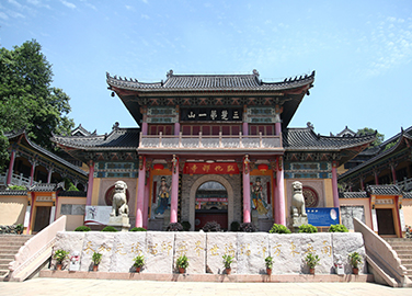 东方山弘化禅寺