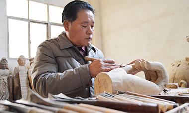省非物质文化遗产代表性传承人