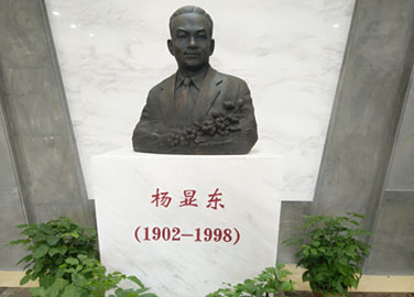 仙桃市杨显东生平事迹记念馆